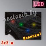Светодиодный занавес CRT-120 LED curtain