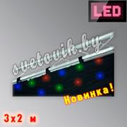 Светодиодный занавес CRT-200PRO MK2 LED curtain 3x2m