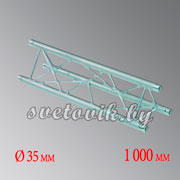 Ферма DECOLOCK DQ3-1000 3-way cross beam
