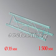 Ферма DECOLOCK DQ3-1500 3-way cross beam