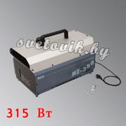 Генератор тумана HZ-350 Hazer