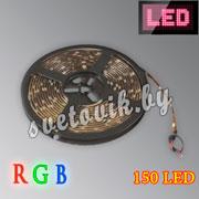 Светодиодная лента LED IP Strip 150 5m RGB 12V