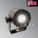 Прожектор LED PST-3W  Spot