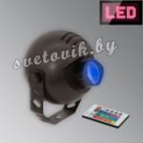 Колорченджер LED PST-9W TCL IR Spot