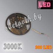 Светодиодная лента LED Strip 300 5m 3528 3000K 12V