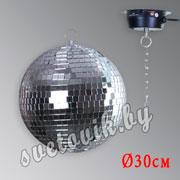Зеркальный шар с двигателем Mirror ball 30cm, with MD-1515 motor