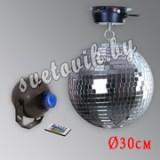 Зеркальный шар в комплекте Mirror ball set 30cm with LED RGB spot RC