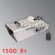Дым машина N-150 Smoke machine