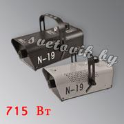 Дым машина N-19 Smoke machine