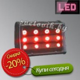 Колорченджер CycLite Led SC IP65