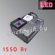 Дым машина Z-1520 LED spray fogger